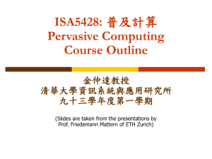 ISA5428: 普及計算 Pervasive Computing Course Outline