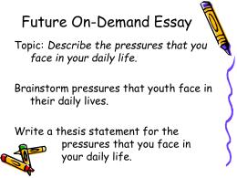 Life of pi summary essay