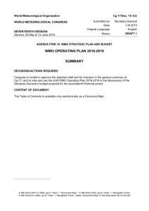 WMO Document Template