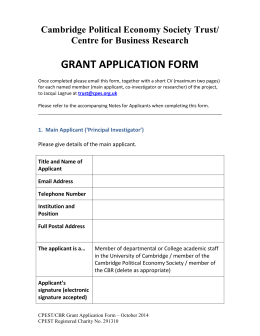 Research Fund Application Form