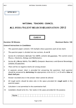 SET 2 - - National Teachers Council Exams