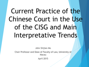 Current Practice of the Chinese Court in the Use of the CISG and