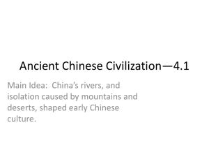 Ancient Chinese Civilization—4.1