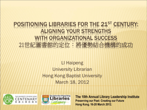 Topic 4 Positioning Libraries for the 21st Century