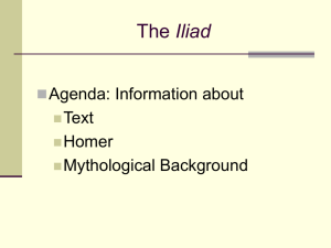 Iliad Introduction PowerPoint