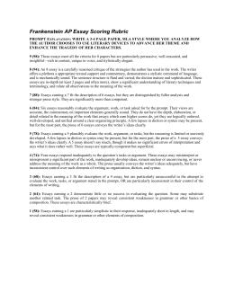 ch essay outline moravia school district frankenstein essay and rubric