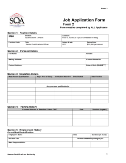 Job Application Form Form 2