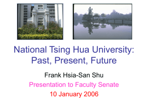 National Tsing Hua University: Past and Future