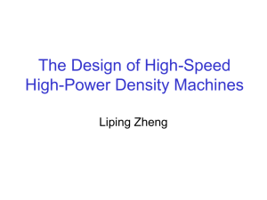 The Design of High-Speed High