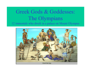 Greek Gods & Goddesses: The Olympians 12