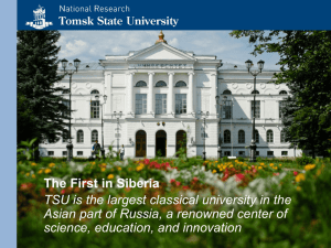 TSU is open to the world