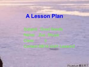 A Lesson of Plan