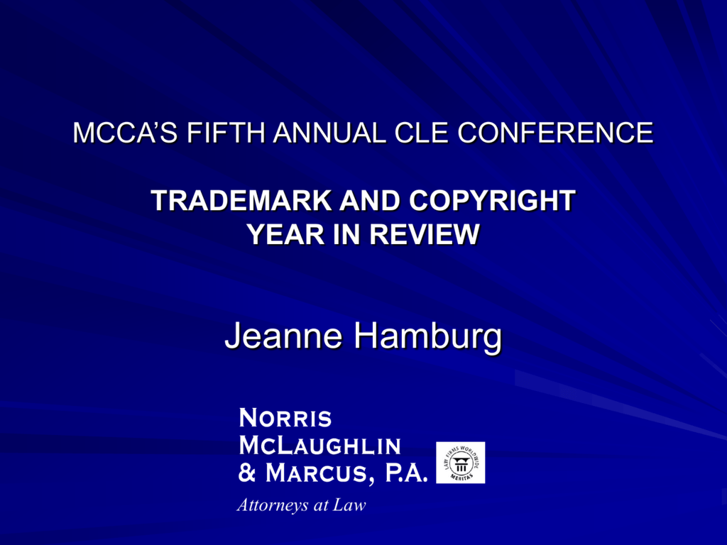 fifth annual cle conference trademark