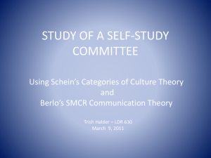 study of a self-study committee