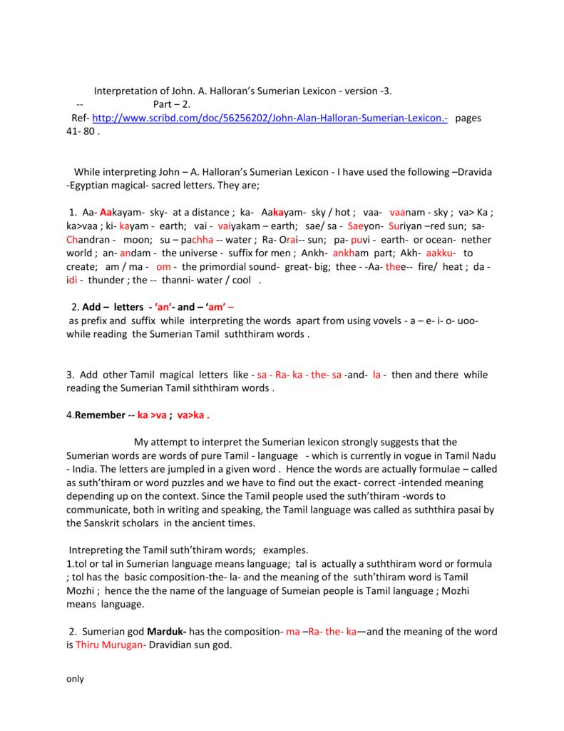 Interpreation of John Halloran's sumerian lexicon