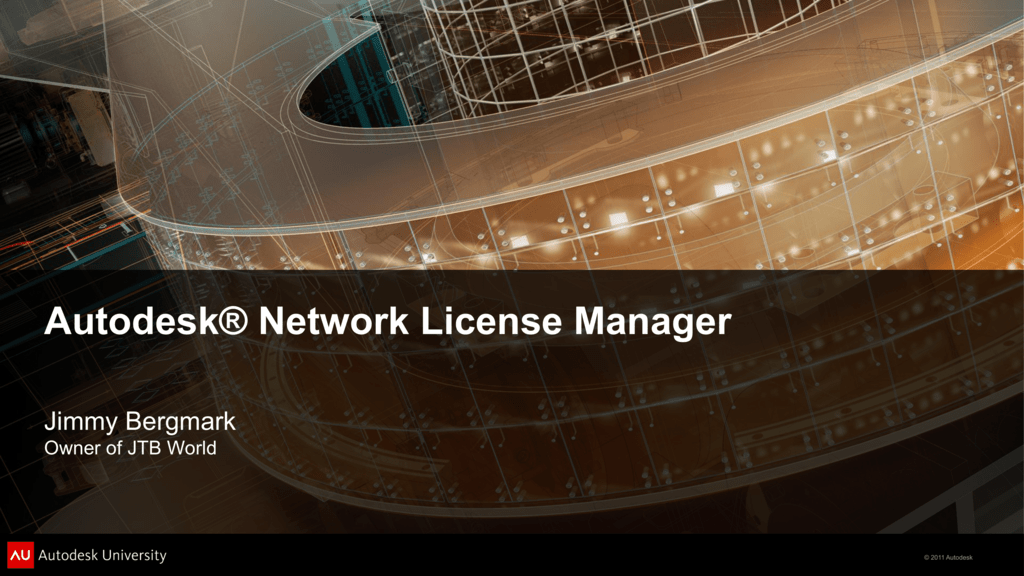 CM3943 - Autodesk® Network License Manager