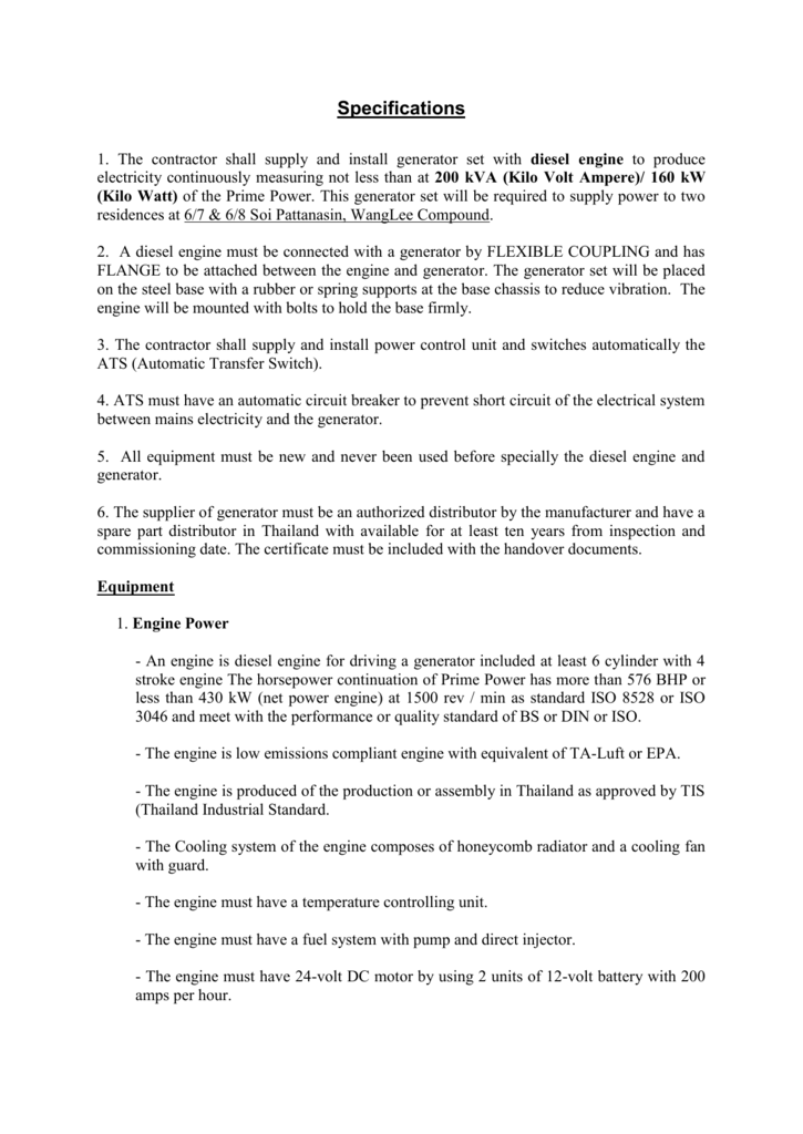 Specifications - Provision of Power Generator Set