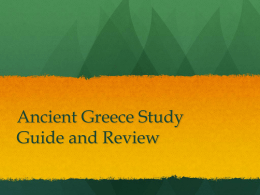 Ancient Greece Study Guide and Review