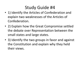 what were some weaknesses of the articles of confederation