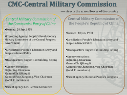 CMC-Central Military Commission Central Military Commission of