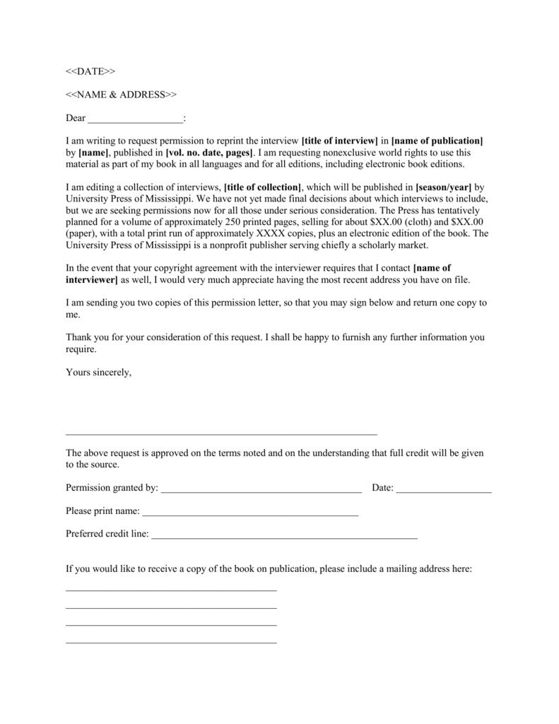 sample permission request letter