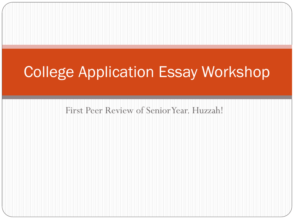 Personal Essay Workshop PPT