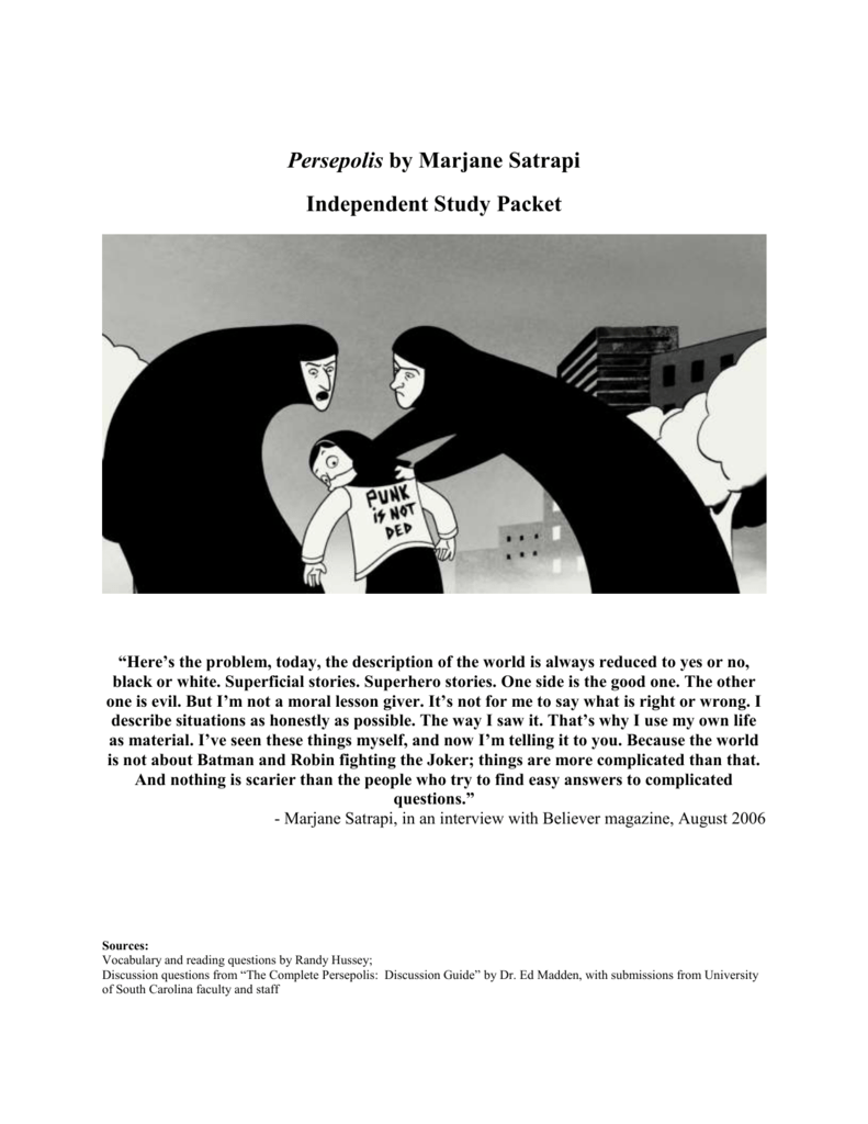 Persepolis By Marjane Satrapi Independent Study Packet