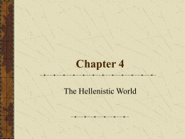Chapter 4 - westerncivilizationwhs