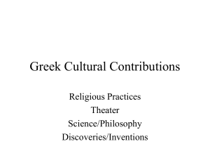 Greek Cultural Contributions