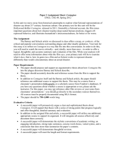 Landmark essay