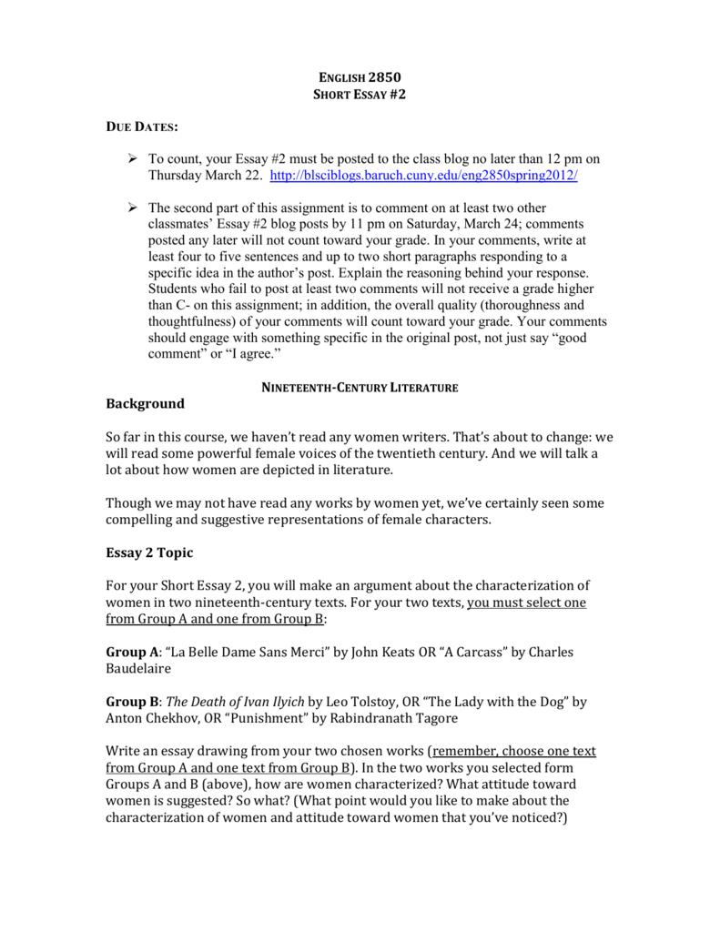 rabindranath tagore short essay