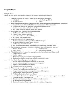 Fbisd homework help