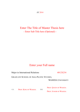Template of Master's Thesis