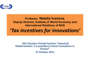 Tax incentives for innovations