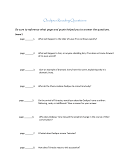 oedipus rex seminar questions Oedipus rex socratic seminar assignment overview: on _____, we will conduct a socratic seminar on oedipus rexa socratic seminar is a form of discussion that emphasizes discourse over debate, in which participants seek.