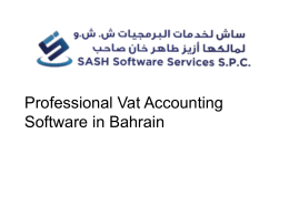 Best Accounting Software in Bahrain