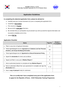 Application form(2018)