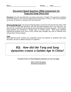 DBQ Tang and Song