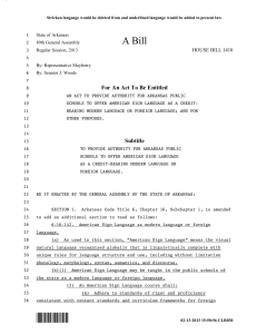 Arkansas-2013-HB1410-Draft