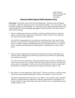 artifact speech