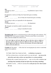 tasks-engl-9-11-day1-reg-16-7 (1)-10-11