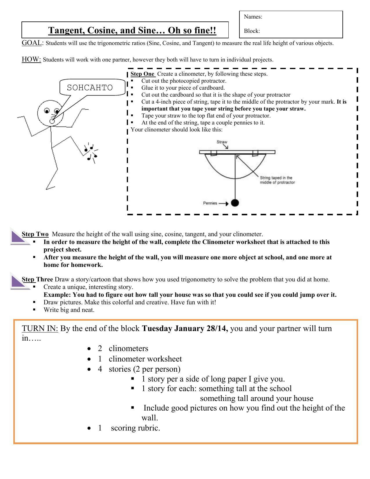 trigonometry project information sheet