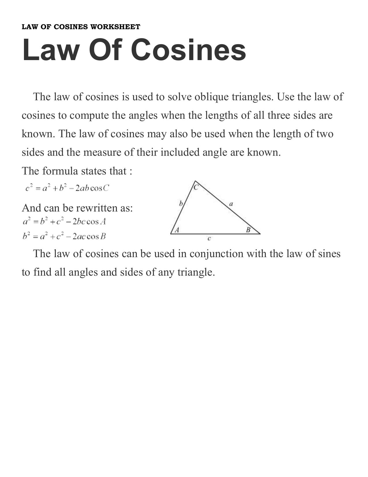 law of cosines worksheet