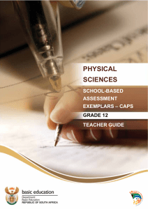 Physical Science Teacher Guide