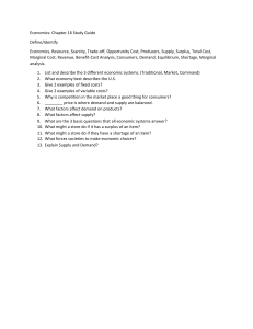 Economics chapter 16 study guide