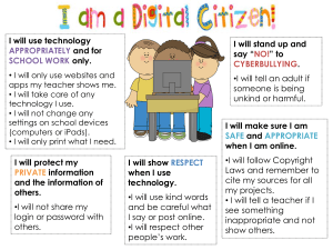 Digital Citizen Poster AUP