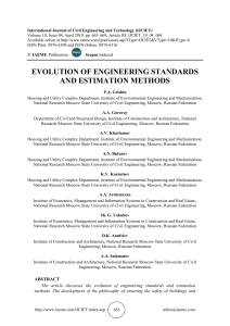 EVOLUTION OF ENGINEERING STANDARDS AND ESTIMATION METHODS