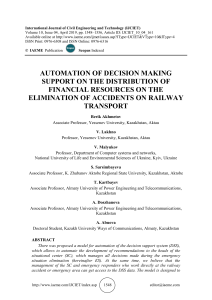 AUTOMATION OF DECISION MAKING SUPPORT ON THE DISTRIBUTION OF FINANCIAL RESOURCES ON THE ELIMINATION OF ACCIDENTS ON RAILWAY TRANSPORT