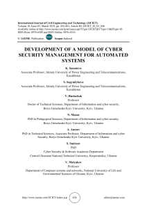 DEVELOPMENT OF A MODEL OF CYBER SECURITY MANAGEMENT FOR AUTOMATED SYSTEMS