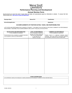 annual-appraisal-form